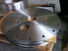 专业制造国标JB 非标大口径厚壁三孔、 四孔、 标准管板 八字盲板 法兰堵头