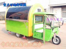 多功能小吃车怎么加盟,北京小吃车厂家