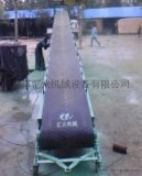 高精度粮食输送机 供应带挡板裙边的皮带输送机
