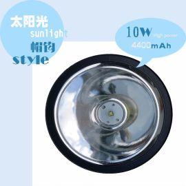 亿佳明锂电池头灯铝合金光杯防水LED头灯