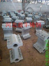 河北盈丰铸钢专业加工25年,定制加工大型钢结构用铸钢节点、索夹支座、铸钢角件等铸钢件