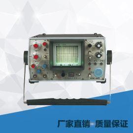 CTS-23A型模拟超声探伤仪