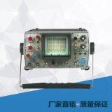 CTS-23A型模擬超聲探傷儀