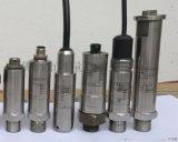 消防管道壓力感測器PT500-503F