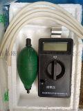 气象部门制药厂专用青岛路博LBCY-12C型测氧仪