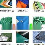 双绿篷布价格