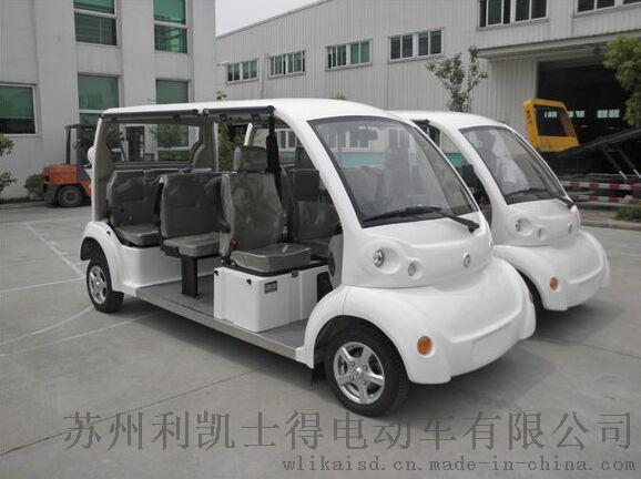 景区专用5座电动观光车,房产看房四轮电动车