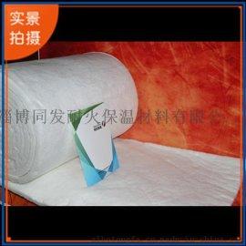 同发TFGX-211陶瓷纤维毯防火毯