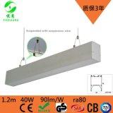 深圳悦亮科技 线条灯 办公 欧式吊线灯 led线条灯 LED铝材吊灯 条形灯