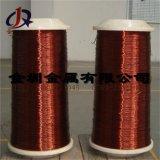 QZ/QA耐高温漆包铜线 高温变压器耳机漆包铝漆包线 电机微细铜包铝漆包线