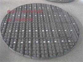 供应304不锈钢丝网除沫器价格电话18731876207  304不锈钢丝网除雾器