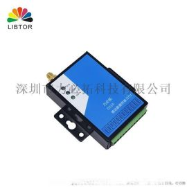 力必拓D510 联通3G DTU 串口通信服务器RS232/RS485转3G/WCDMA/HSPA+
