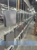 300*300mm铝扣板配三角型龙骨的安装方法