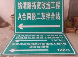 铜川反光标志牌加工厂18629004099铜川工业园路牌厂家