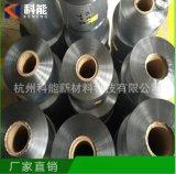 单面铝箔麦拉带定制 防潮包装真空膜铝膜 防锈包装材料复合膜厂家 修改