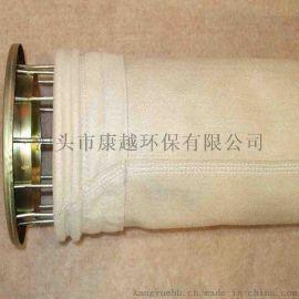 常温除尘布袋 涤纶针刺毡除尘布袋除尘滤袋批发