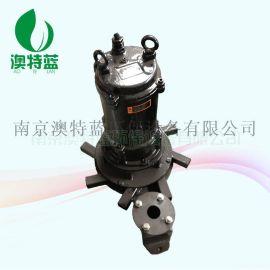 移动式潜水离心式曝气机QXB7.5 澳特蓝