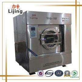 50kg全自动工业洗涤设备厂家直销