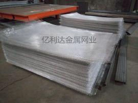 吸音墙铝板网,定制热线15031800277
