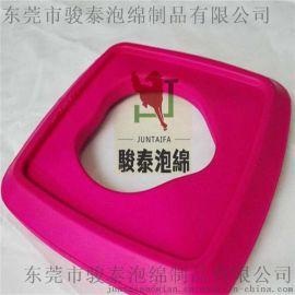 粉色PU自结皮儿童坐垫PU海棉成型 PU发泡自结皮婴儿座垫