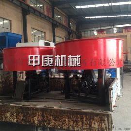 销售小型混凝土搅拌 立式灰浆搅拌机/平口/建筑机械水泥搅拌机