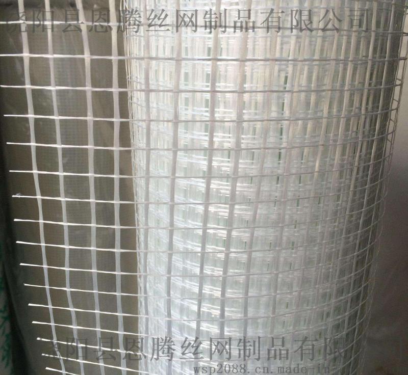 合肥網格布,外牆保溫網格布,玻纖網格,耐鹼網格布