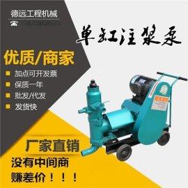 ZJB-6水玻璃双液注浆机/便携式双缸双液注浆泵厂家