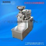 雷迈水冷式五谷磨粉机/+水冷磨粉机价格