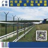 广州机场刺绳护栏网 揭阳山林隔离网围栏 Y型柱防护网定做