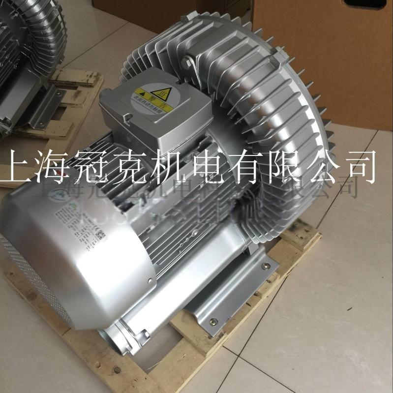 气力输送涡流泵