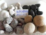 保定永順廠家直銷3-5 5-8 天然鵝卵石