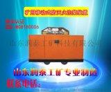ZHJ-15-1.2矿用移动式灭火注浆装置煤安认证