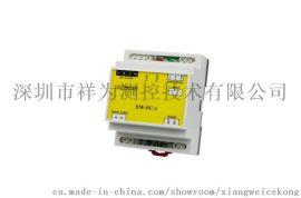 XW-PC-1-水管绳式泄漏监控ODM消防水管螺旋式漏水报警器祥为