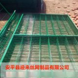 框架护栏网,浸塑双边护栏网,三角折弯护栏网