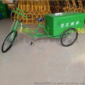 河北街道环卫三轮车不锈钢保洁三轮车厂家