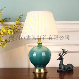 全銅陶瓷檯燈美式歐式檯燈臥室牀頭書房客廳裝飾檯燈