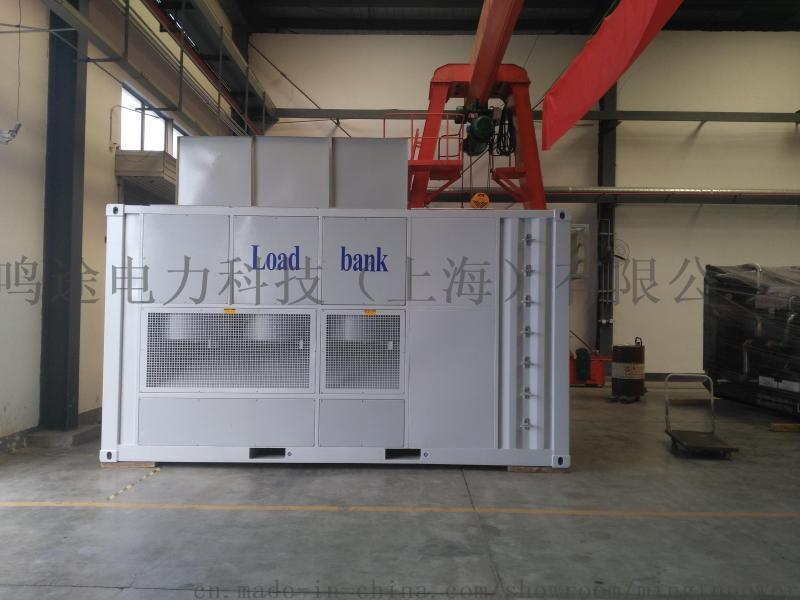 2000KW/AC400V/50-60Hz/PF=1.0三相交流负载箱