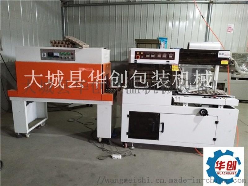 全自动PE膜热收缩包装机 全自动收缩包装机