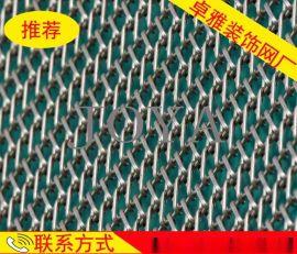 金属幕墙装饰金属幕墙装饰网效果图
