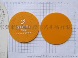 PVC软胶滴胶杯垫 ,PVC塑胶银行杯垫