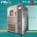 MHU-408A高低温交变湿热试验箱出租,二手台湾泰利高低温交变湿热试验箱