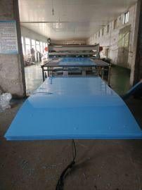 山东河北河南PVC塑料硬板PVC板材桌面PVC板
