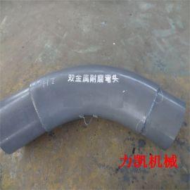 电厂用KMTBCr28双金属耐磨弯头