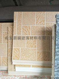 金属面装饰保温雕花板 用于广告牌箱变 保温美观防水