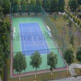 北京体育场围网 高尔夫球场围网 笼式足球场围网