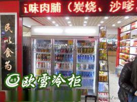 东莞哪里有饮料展示柜买哪个品牌销量好