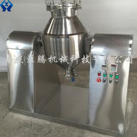 南京淮腾机械 SZH型双锥混合机