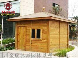 泸州防腐移动木屋,抗震环保木屋厂家定制