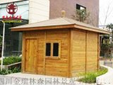 瀘州防腐移動木屋,抗震環保木屋廠家定製