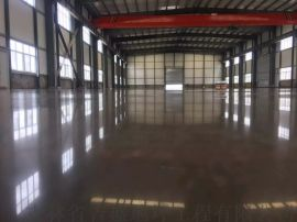 松原白城混凝土固化剂地坪就选吉林吉盛优质低价诚信环保